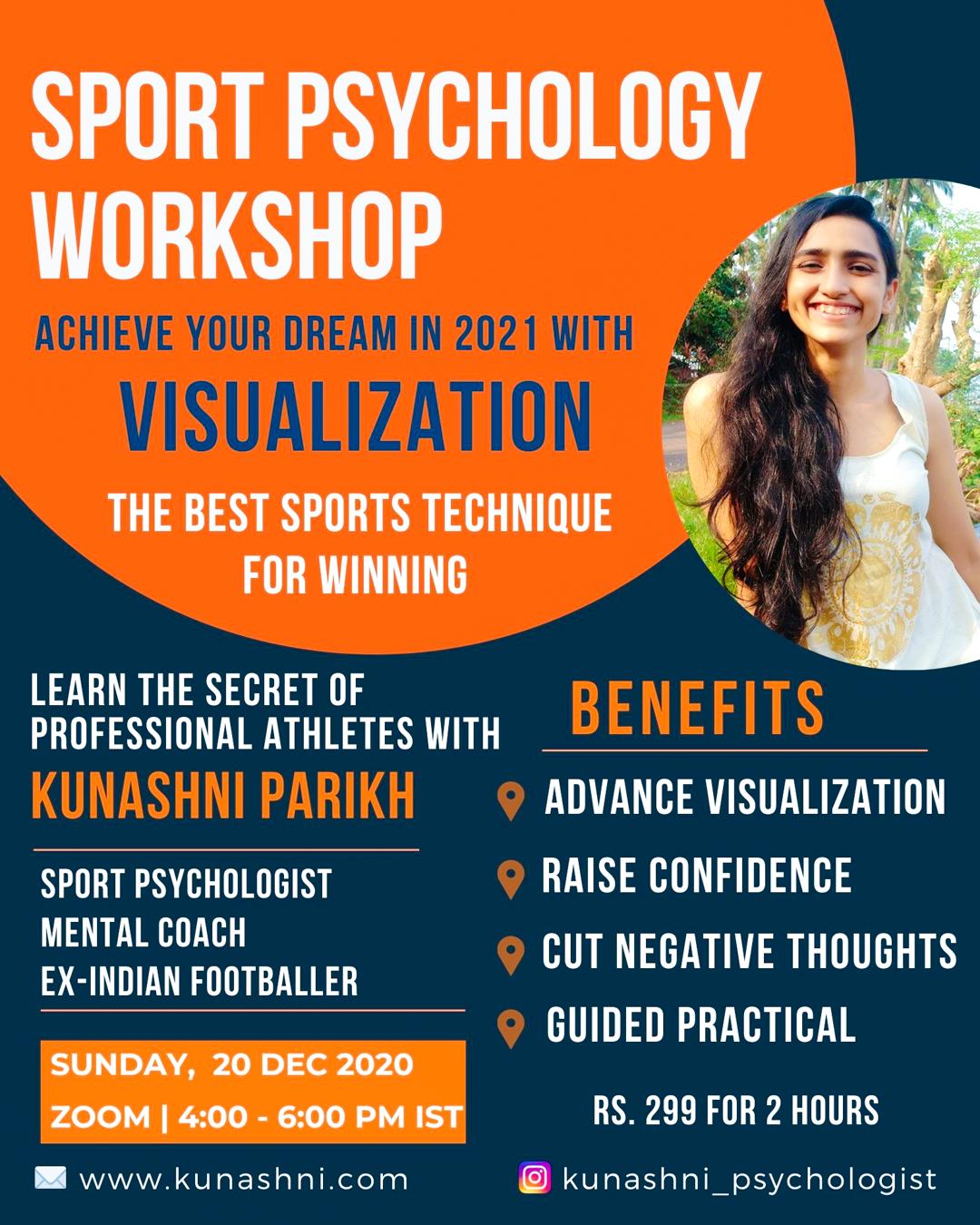 Sport Psychology Workshop - 2 - Visualization Training with Mental Coach Kunashni Parikh